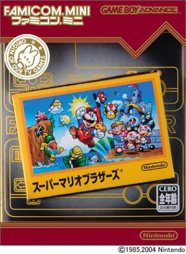 Famicom Mini - Vol 1 - Super Mario Bros. (J)(Independent) Box Art