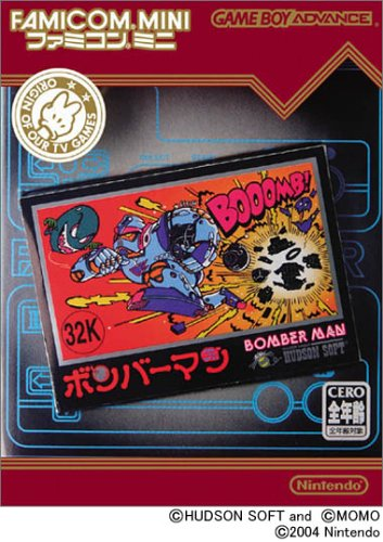 Famicom Mini - Vol 9 - Bomberman (J)(Rising Sun) Box Art