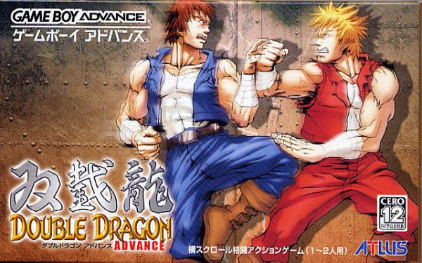 Double Dragon Advance (J)(Rising Sun) Box Art