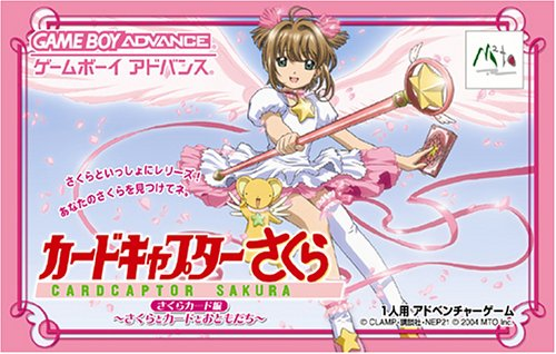 Card Captor - Sakura Card Friends (J)(Cezar) Box Art