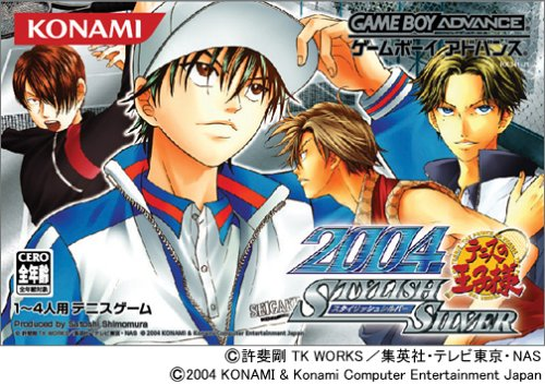 The Prince of Tennis 2004 - Stylish Silver (J)(Rising Sun) Box Art
