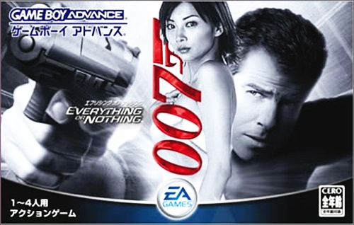 007 - Everything or Nothing (J)(Rising Sun) Box Art