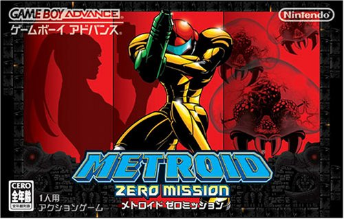 Metroid - Zero Mission (J)(Caravan) Box Art