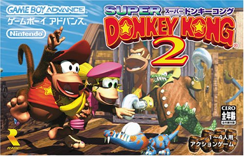 Super Donkey Kong 2 (J)(Caravan) Box Art