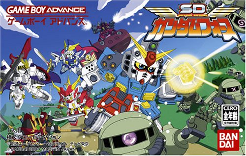SD Gundam Force (J)(Independent) Box Art