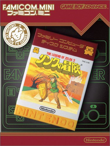Famicom Mini - Vol 25 - Link no Bouken (J)(Caravan) Box Art