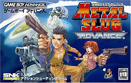 Metal Slug Advance (J)(Caravan) Box Art