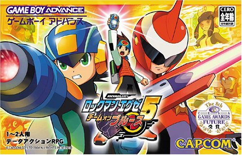 Rockman EXE 5 - Team of Blues (J)(Caravan) Box Art