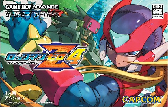 RockMan Zero 4 (J)(Independent) Box Art