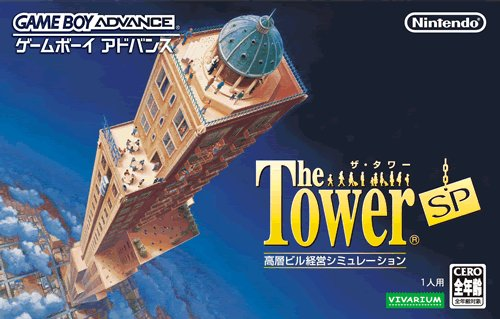 The Tower SP (J)(Caravan) Box Art