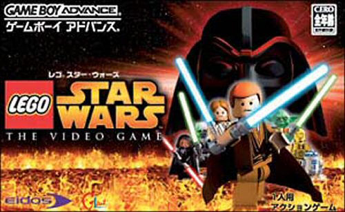 Lego Star Wars (J)(Caravan) Box Art