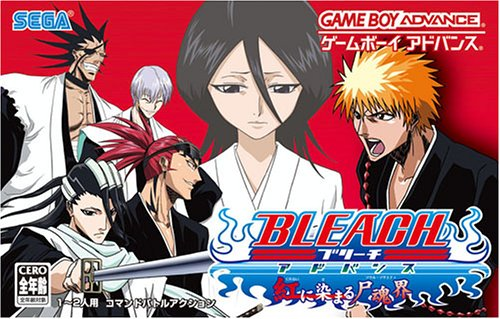 Bleach Advance (J)(Caravan) Box Art