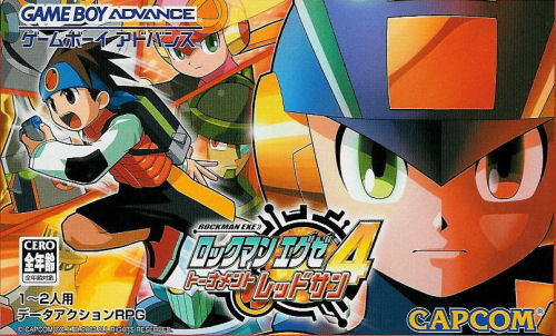 RockMan EXE 4 - Tournament Red Sun (J)(Independent) Box Art