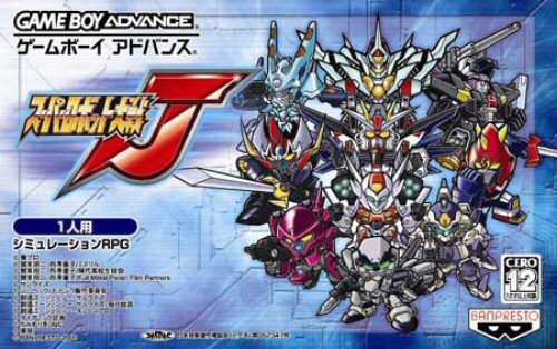 Super Robot Taisen J (J)(WRG) Box Art