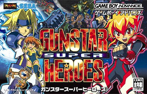 Gunstar Super Heroes (J)(WRG) Box Art