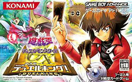Yu-Gi-Oh! Duel Monsters GX - Mezase Duel King (J)(Supplex) Box Art