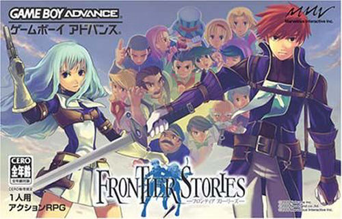 Frontier Stories (J)(WRG) Box Art