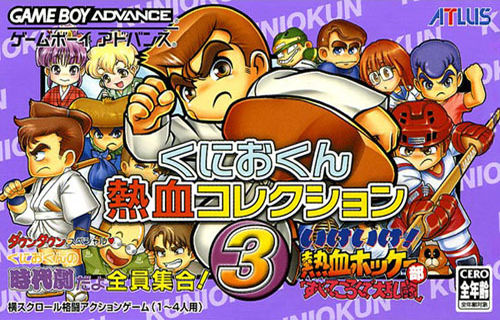 Kuniokun Nekketsu Collection 3 (J)(Caravan) Box Art