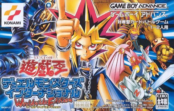 Yu-Gi-Oh! Duel Monsters International (J)(Independent) Box Art