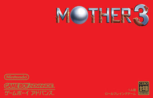 Mother 3 (J)(WRG) Box Art