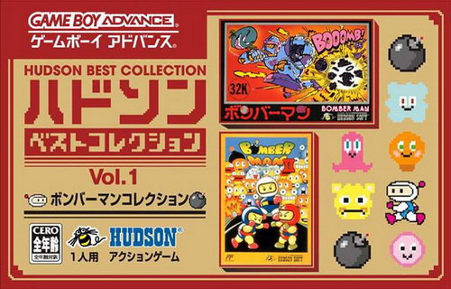 Hudson Best Collection Vol. 1 (J)(Caravan) Box Art
