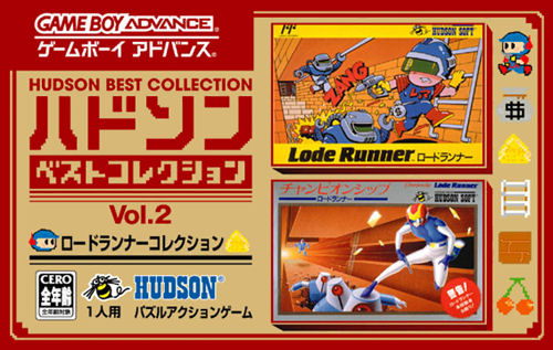 Hudson Collection Vol. 2 - Lode Runner Collection (J)(Caravan) Box Art