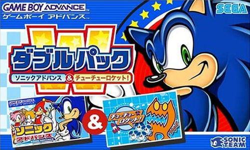 2 in 1 - Sonic Advance & Chuuchu Rocket (J)(WRG) Box Art