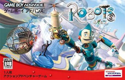Robots (J)(Independent) Box Art