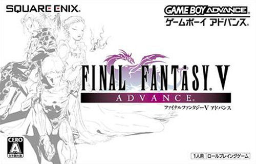 Final Fantasy V Advance (J)(WRG) Box Art