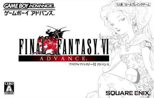 Final Fantasy VI Advance (J)(WRG) Box Art