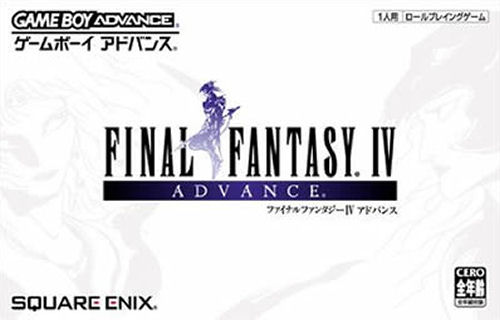 Final Fantasy IV Advance (J)(2CH) Box Art