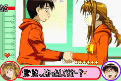 Love Hina Advance (J)(Eurasia) Snapshot