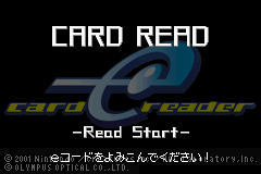 Card e-Reader (J)(Independent) Snapshot