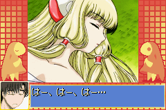 Chobits JMUGS ROM GBA ROMs