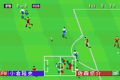 J-League Winning Eleven Advance 2002 (J)(Eurasia) Snapshot