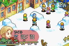 Final Fantasy Tactics Advance (J)(Eurasia) Snapshot
