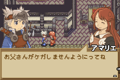 Summon Night (J)(GBANow) Snapshot