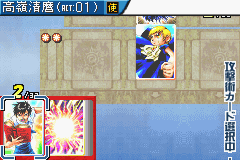 Konjiki no Gashbell!! The Card Battle for GBA (J)(Supplex) Snapshot