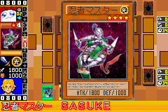 Yu-Gi-Oh Duel Monsters Expert 2006 (J)(WRG) ROM 2322