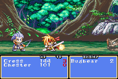 Tales of Phantasia (U)(Independent) Snapshot