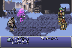 Final Fantasy VI Advance (J)(WRG) Snapshot