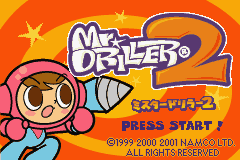 Mr. Driller 2 (J)(Capital) Title Screen