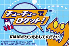 Chu Chu Rocket! (J)(Capital) Title Screen