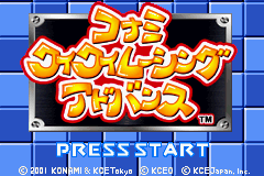 Konami Wai Wai Racing Advance (J)(Capital) Title Screen