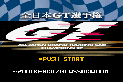 Zen-Nippon GT Senshuken (J)(Capital) Title Screen