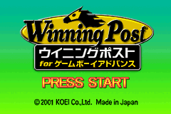 Winning Post (J)(Rapid Fire) Title Screen