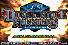 Yu-Gi-Oh! Dungeon Dice Monsters (J)(Rapid Fire) Title Screen