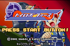 Toy Robot Force (J)(Eurasia) Title Screen