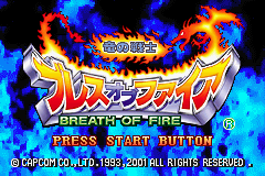 Breath of Fire (J)(Eurasia) Title Screen