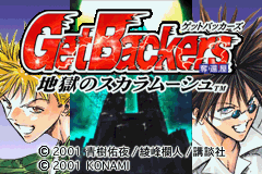 Get Backers - Jigoku no Sukaramushu (J)(Eurasia) Title Screen